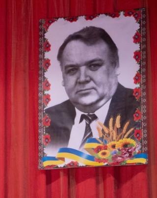 На Борівщині вшанували пам'ять Анатолія Чепурного